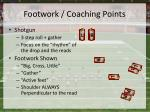 footwork coaching points