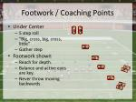 footwork coaching points1
