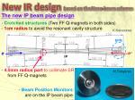 new ir design based on the nano beam scheme2
