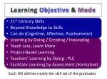 learning objective mode