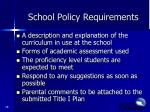 school policy requirements2