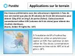 applications sur le terrain1