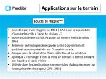 applications sur le terrain7