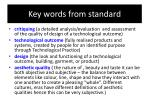 key words from standard