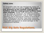 puc dig safe regulations