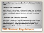 puc federal regulations1