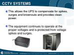 cctv systems10