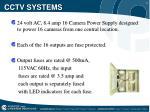 cctv systems5