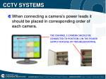 cctv systems6