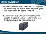 cctv systems9