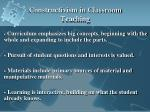 constructivism in classroom teaching