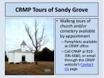 crmp tours of sandy grove