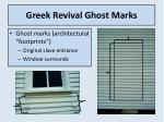 greek revival ghost marks