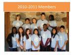 2010 2011 members