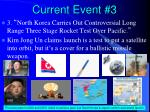 current event 3