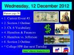 wednesday 12 december 2012