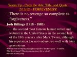 warm up copy the date title and quote 2 13 12 forgiveness