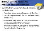 impact of the printing press in the renaissance