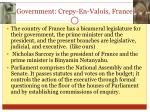 government crepy en valois france