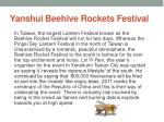 yanshui beehive rockets festival