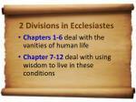 2 divisions in ecclesiastes