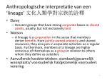 a nthropologische interpretatie van een lineage