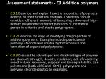 assessment statements c3 addition polymers