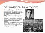 the provisional governemnt