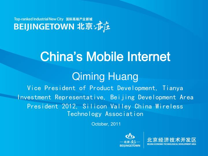 China's Mobile Internet