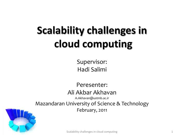 scalability challenges in cloud computing n.