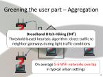 greening the user part aggregation