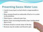 preventing excess water loss