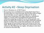 activity 2 sleep deprivation