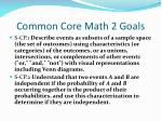 common core math 2 goals