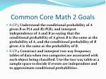 common core math 2 goals1