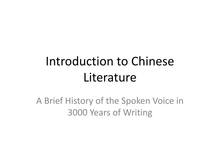 introduction to chinese literature n.