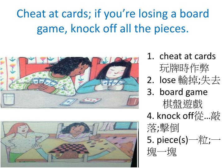 Cheat at cards;