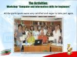 the activities workshop computer and information skills for beginners3