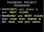 facebook project reminders