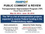 public comment review