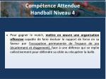 comp tence attendue handball niveau 4