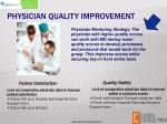 physician quality improvement