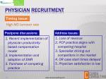 physician recruitment2