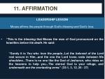 11 affirmation