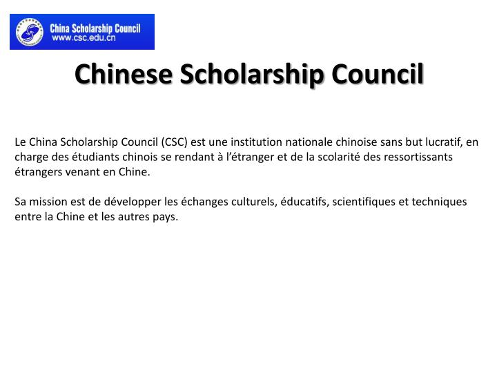 chinese scholarship council n.