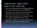 computation algorithms supervised learning