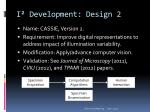 i development design 2
