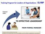 training program for leaders of organizations olymp