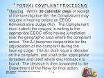 formal complaint processing5