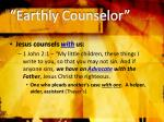 earthly counselor2